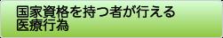 midashi_about_shiatsu_02
