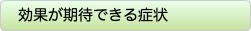 midashi_about_shiatsu_04